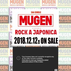 ロッカジャポニカ MUGEN リリースイベント 12月16日(日) 新宿マルイメン 二部
