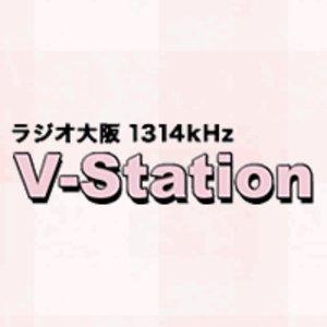 コミックマーケット95 3日目 ラジオ大阪Vステショップブース「雨色ココアsideG・花井&大森お渡し会」