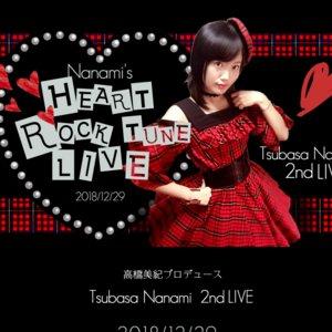 高橋美紀プロデュース 名波翼2nd LIVE ~HEARTROCK TUNE LIVE~