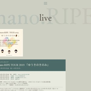 nano.RIPE TOUR 2019「ゆうきのきのみ」愛知公演