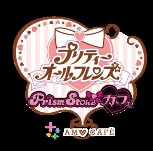 春音あいら役、阿澄佳奈さんSPイベントinプリズムストーンカフェ