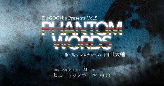 DisGOONie Presents Vol.5 「PHANTOM WORDS」3月22日公演