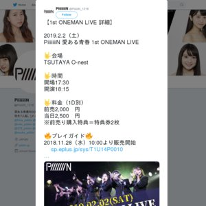 PiiiiiiiN 愛ある青春 1st ONEMAN LIVE
