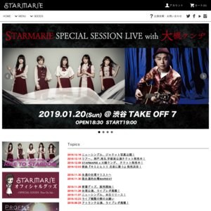 STARMARIE TOUR 2018-2019 Rise To Stardom(単独横浜公演)