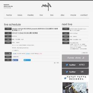 YAVAY YAYVA RECORDS presents MOROHA 日比谷野外大音楽堂 単独ライブ