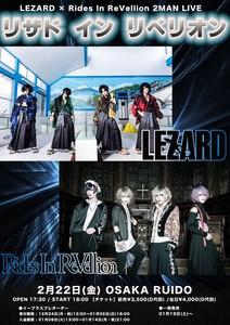LEZARD × Rides In ReVellion 2MAN LIVE リザド イン リベリオン
