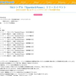 7thシングル「Sparkle☆Power」リリースイベント 2018.12.24(月・祝)at ヴィレッジヴァンガード名古屋中央店 2回目