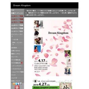 Dream Kingdom 2019/03/16
