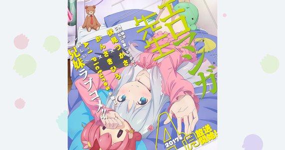 OVA発売記念!『エロマンガ先生』クリエイターズトークイベント
