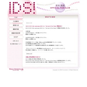 "IDS! EVENT 15th Anniversary SPECIAL ""The End Of The Winter""2日目"