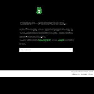 塚本里咲 presents♥ POPUP凱旋ツアー 〜ぽっぱ〜アツアツになってほしいねん〜