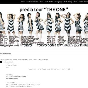 """【12/19】ベストアルバム 「Best of predia""""THE ONE""""」リリースイベント @ラゾーナ川崎"""