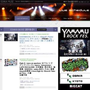 LoveDesire ワンマンライブ~Winter Tour 冬ラブ2019~ 1部