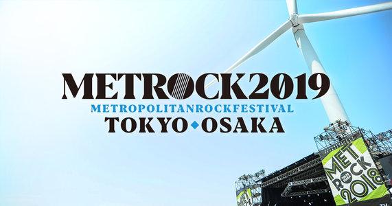 METROCK 2019 OSAKA 1日目