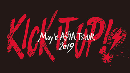May'n ASIA TOUR 2019「KICK IT UP!!」台北公演