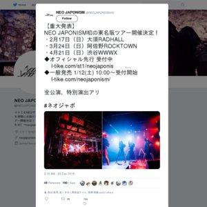 NEO JAPONISM東名阪ツアー@渋谷WWWX