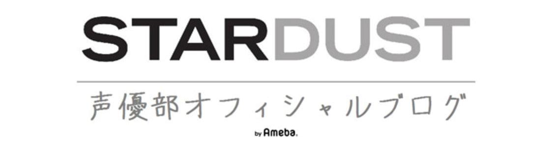 サンドリオン 2ndミニアルバム「WANDERLAND」予約イベント1回目