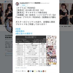 1/13① KissBeeWEST Mini Album REMINDリリースイベント