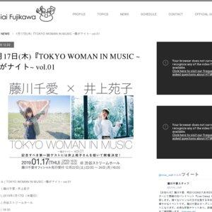 TOKYO WOMAN IN MUSIC ~傷がナイト~ vol.01