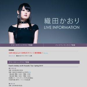 """織田かおり 12th SOLO LIVE """"PLAY"""""""