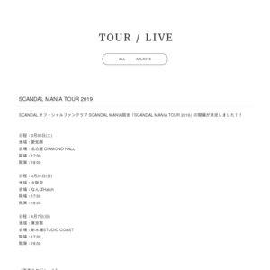 SCANDAL MANIA TOUR 2019 大阪公演