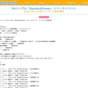 7thシングル「Sparkle☆Power」リリースイベント  2019.01.12(土)  at HMVイオンモール浦和美園店 第2部