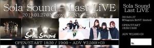 SolaSound - Last LiVE -
