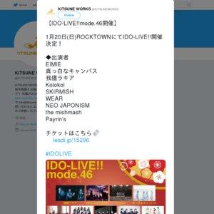 IDO-LIVE!!mode.46