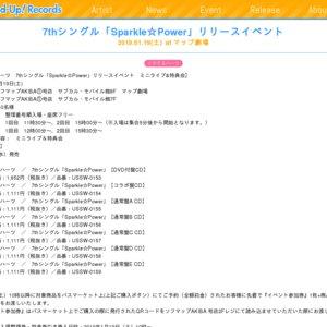7thシングル「Sparkle☆Power」リリースイベント  2019.01.19(土)at マップ劇場 1回目