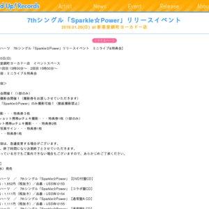7thシングル「Sparkle☆Power」リリースイベント  2019.01.20(日)at 新星堂錦町ヨーカドー店 1回目