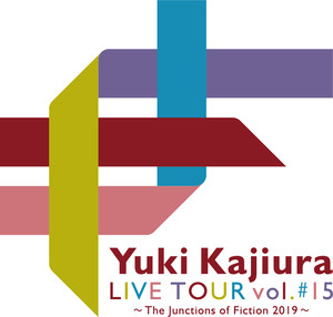 Yuki Kajiura LIVE vol.#15 〜The Junctions of Fiction 2019〜 8/11@東京