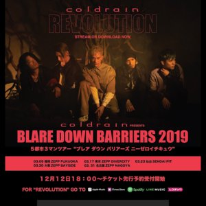 coldrain presents BLARE DOWN BARRIERS 2019@東京