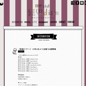 Official髭男dism one-man tour 2019 東京公演2日目