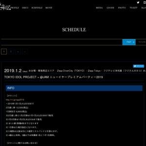 uijin x 我儘ラキア ツーマンライブ 〜まぁ2019もやるよね あけおめ〜