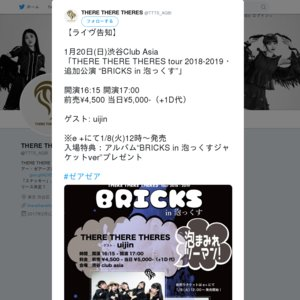 "THERE THERE THERES tour 2018-2019・追加公演 ""BRICKS in 泡っくす"""
