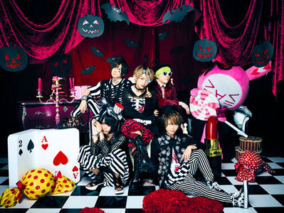 15th Anniversary Year Special LIVE CAFE TOUR 2018 「ラグニャロク」8/05(日)[石川]金沢AZ
