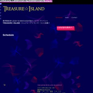 TREASURE☆ISLAND SEASON 23