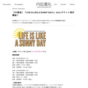 「 LIVE IS LIKE A SUNNY DAY♫」Vol.2 東京1部