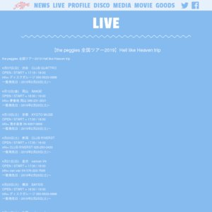the peggies 全国ツアー2019 Hell like Heaven trip 大阪公演