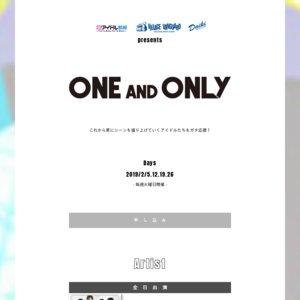 2/26 超アイドル戦線×ヴィレヴァン×ダイキサウンドpresents「ONE and ONLY」