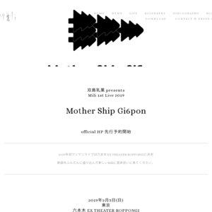 双島乳業 presents Mili 1st Live 2019 Mother Ship Gi6pon