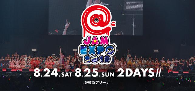 @JAM EXPO 2019 DAY1
