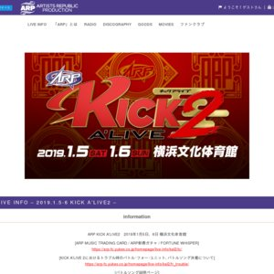 ARP「KICK A'LIVE2」第四回