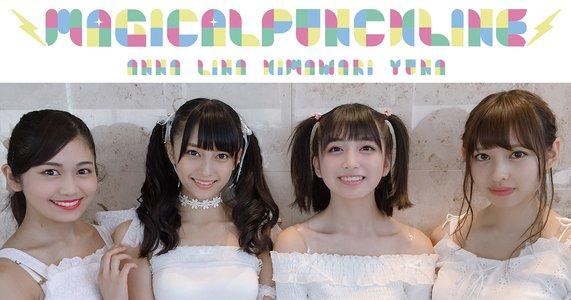 1月5日(土)「ニューシングルリリースイベント」@東京 渋谷マルイ