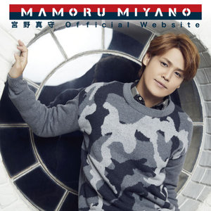 MAMORU MIYANO ASIA LIVE TOUR 2019 ~BLAZING!~ 宮城公演2日目