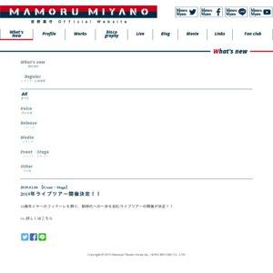 MAMORU MIYANO ASIA LIVE TOUR 2019 ~BLAZING!~ 兵庫公演2日目