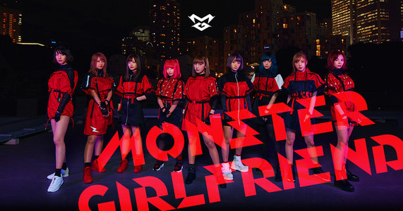MONSTER GIRLFRIEND 1st E.P「GIRL ver.1」発売記念インストアライブ HMV&BOOKS SHIBUYA