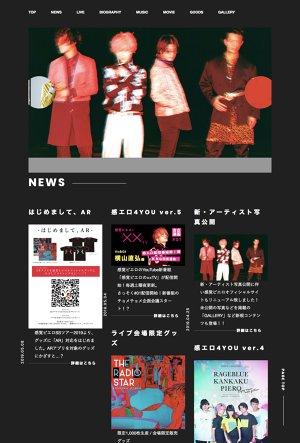 感覚ピエロ 5-6th anniversary『LIVE - RATION 2019』~奮い立たせてなんぼでしょ~ 熊本