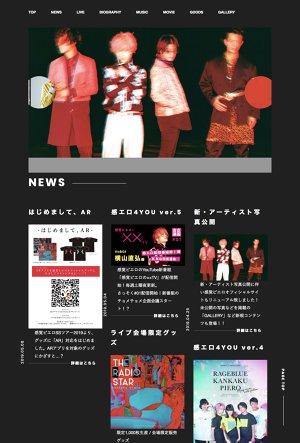 感覚ピエロ 5-6th anniversary『LIVE - RATION 2019』~奮い立たせてなんぼでしょ~ 大阪 7/20