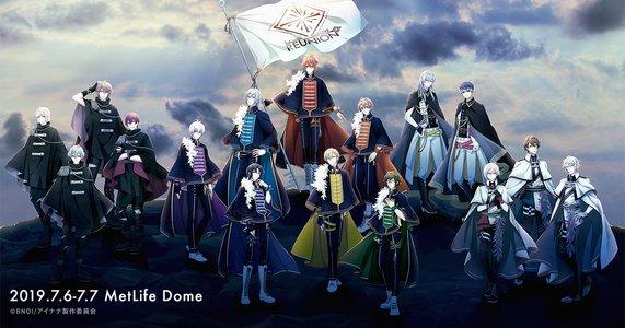 アイドリッシュセブン 2nd LIVE「REUNION」 1日目